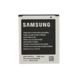 Accu Samsung EB-F1A2GBUC i9100 - i9105 blister