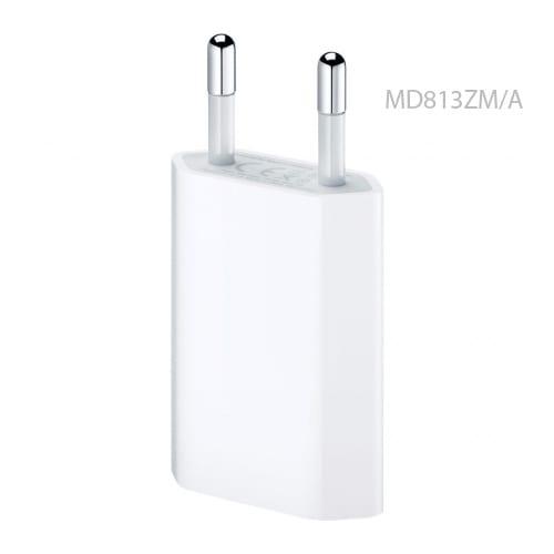 Foxconn USB power adapter MD813ZM/A Bulk